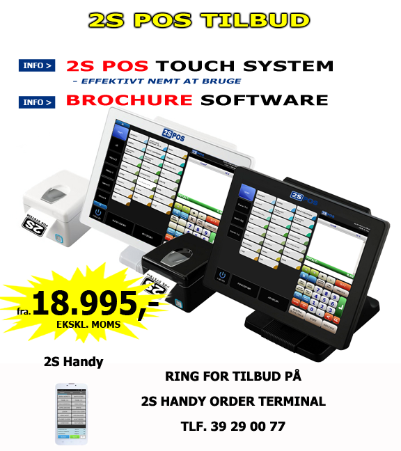 2S-3000 Pos system